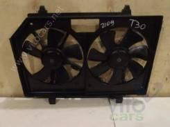 Вентилятор охлаждения радиатора. Nissan X-Trail, NT30 Двигатель QR20DE