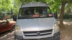 Opel Movano. Продается микроавтобус Опель Мовано, 2 500куб. см., 2 000кг., 4x2