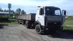 МАЗ 54329. , 1 100 куб. см., 20 000 кг.