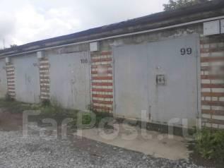 Гаражи кооперативные. гск 349, р-н Краснофлотский, 20 кв.м., электричество, подвал.