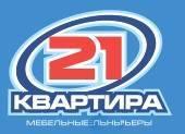 Старший продавец. ИП Маликова В.Ф. Улица Промышленная 21к