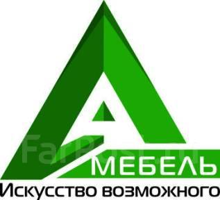 """Дизайн-менеджер. ООО """"Александр мебель"""". Улица Зелёная 3а"""