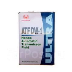 Honda. синтетическое