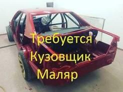 Кузовщик-маляр. ИП Стариков Custom Service. Улица Борисенко 102а
