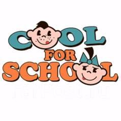 Детский лагерь Cool for school с 9:00 до 19:00