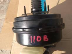 Вакуумный усилитель тормозов. Toyota Verossa, JZX110 Toyota Mark II, JZX110 Toyota Mark II Wagon Blit, JZX110 Двигатель 1JZFSE
