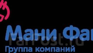 Менеджер по кредитованию. ИП Вовненко. Остановка Дальзавод