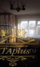 1-комнатная, улица Кирова 2. Комсомольской, агентство, 30 кв.м. Интерьер
