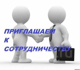 Сотрудничество, действующий бизнес