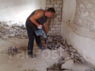 Демонтаж стен, перегородок , и сантех кабин. Выезд в день обращения !