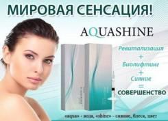 """Биоревитализация """"Aquashine"""" 6000р !"""