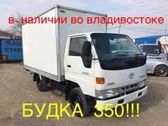 Toyota Toyoace. Продается 2000 год ,5L! будка 3.50!4ВД, 3 000 куб. см., 1 250 кг.