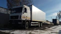 Купава МАЗ. Маз 6430В9 Изотермический АвтоФургон Рефрижератор Купава 47Куб, 11 200 куб. см., 23 000 кг.