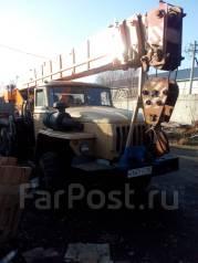 Ивановец КС-45717-1. Продаётся автокран Урал с двс ЯмЗ 236НЕ2, 11 150 куб. см., 25 000 кг., 31 м.