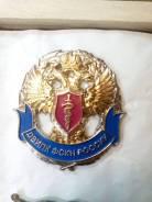 Знак Двипк ФСКН России