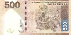 Доллар Гонконгский. Под заказ