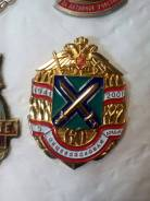 Знак 60 лет 5 армии
