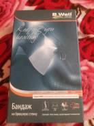 Бандажи для беременных. 52