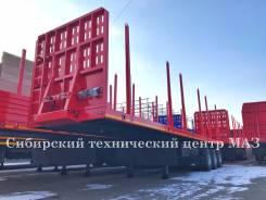 НовосибАРЗ. Полуприцеп сортиментовоз 98131С, 64 000 кг.