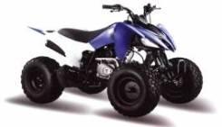Motoland ATV 125S. исправен, без птс, без пробега. Под заказ