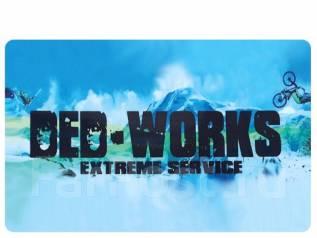 Ski сервис. Ремонт и подготовка к сезону лыж и сноубордов