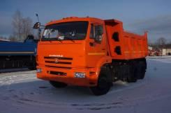 Камаз 65115. Самосвал , 11 700 куб. см., 15 000 кг.