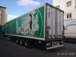 Schmitz Cargobull. Продается полуприцеп Schmitz(Германия)., 20 000 кг.