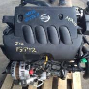 Двигатель Nissan Qashqai MR20DE в Сургуте