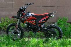 Motoland MX 125. исправен, без птс, без пробега. Под заказ