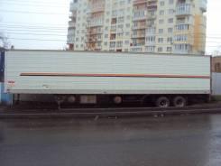 Утелити, 1989. Продаётся рефрежиратор, 35 000 кг.