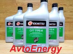 Nissan CVT Fluid. Вязкость CVT NS-2, синтетическое