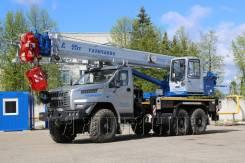 Галичанин КС-55713-3В NEXT. Автокран, 25 000 кг., 28 м.