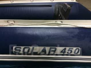 Solar 450. длина 450,00м., двигатель без двигателя, 40,00л.с., бензин