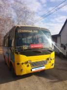 Zhong Tong. Продаётся автобус Zhongtong, 2 700 куб. см., 50 мест