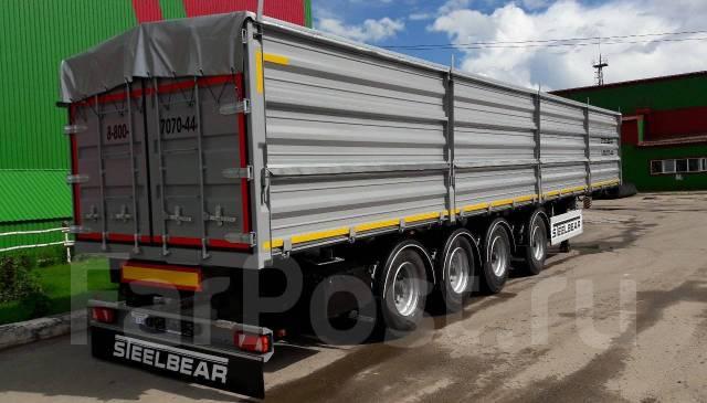 Steelbear. Полуприцеп зерновоз 60м3 с задними распашными воротами , 35 800кг.