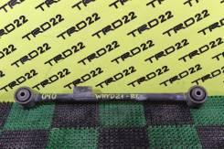 Тяга продольная. Nissan Terrano, WD21 Двигатели: Z24I, TD27T, VG30E