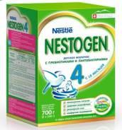 Молочко Nestogen 4 (350г)