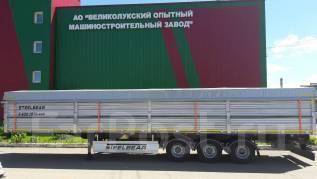 Steelbear. Полуприцеп зерновоз трёхосный 60кубов , 37 500кг.