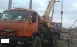 Ивановец КС-45717К-3Р. Автокран ивановец кс 45717k-3p, 100 куб. см., 25 000 кг., 31 м.