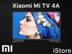 Xiaomi. LED. Под заказ