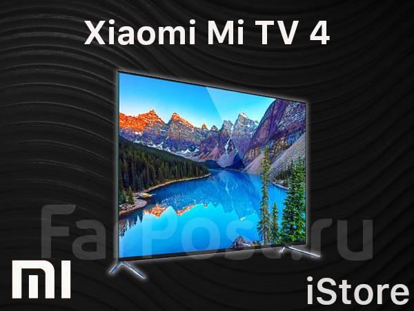 Заказать xiaomi mi 4k в находка кабель с разъемом фантом по выгодной цене