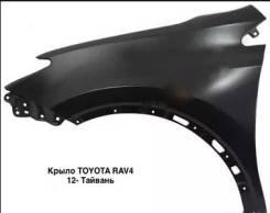 Крыло. Toyota RAV4, ALA40, ALA41, ALA49, ASA42, ASA42W, ASA44, AVA42, AVA44, WWA42, ZSA42, ZSA44