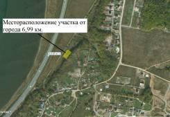 Ч/Л земельный участок на Де-Фризе в 5 км от Владивостока по мосту. 1 500 кв.м., собственность, электричество, вода, от агентства недвижимости (посред...
