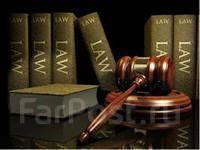 Юридическая помощь по гражданским, уголовным и административным делам