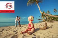 Таиланд. Пхукет. Пляжный отдых. Успей Устроить Праздник Горящие туры. Авиабилеты. Зд Автовокзала. Ruskor