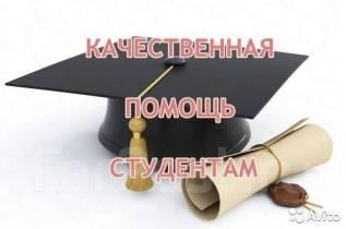 Продам дипломы по специальности Бухгалтерский учет анализ и  Дипломы курсовые и др по бухгалтерскому учёту и анализу частное лицо