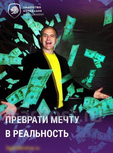 New! Световая шоу-Фотозона на праздник. Моментальные фото-Магниты!