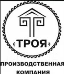 """Главный бухгалтер. Производственная компания ооо """"ТРОЯ"""". Остановка 2-я Речка"""