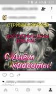 Стрижка Йорков