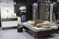 """В магазине """"Теплое местечко"""" новое постепление ковров, шкур и циновок!. Акция длится до 28 февраля"""